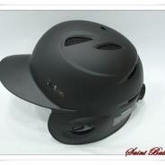 양귀 조절식 윌슨 헬멧