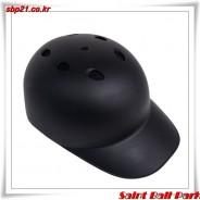 블랙 무광 포수 주루코치 헬멧