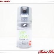 SSK 배트 그립 가드 DM06 [쿠폰 할인 제외 상품]